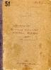 Дело. Материалы Ухтинской геологической экспедиции 1929-1930г.