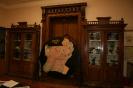 Геодезический музей Московского государственного университета  геодезии и картографии  (МИИГАиК)